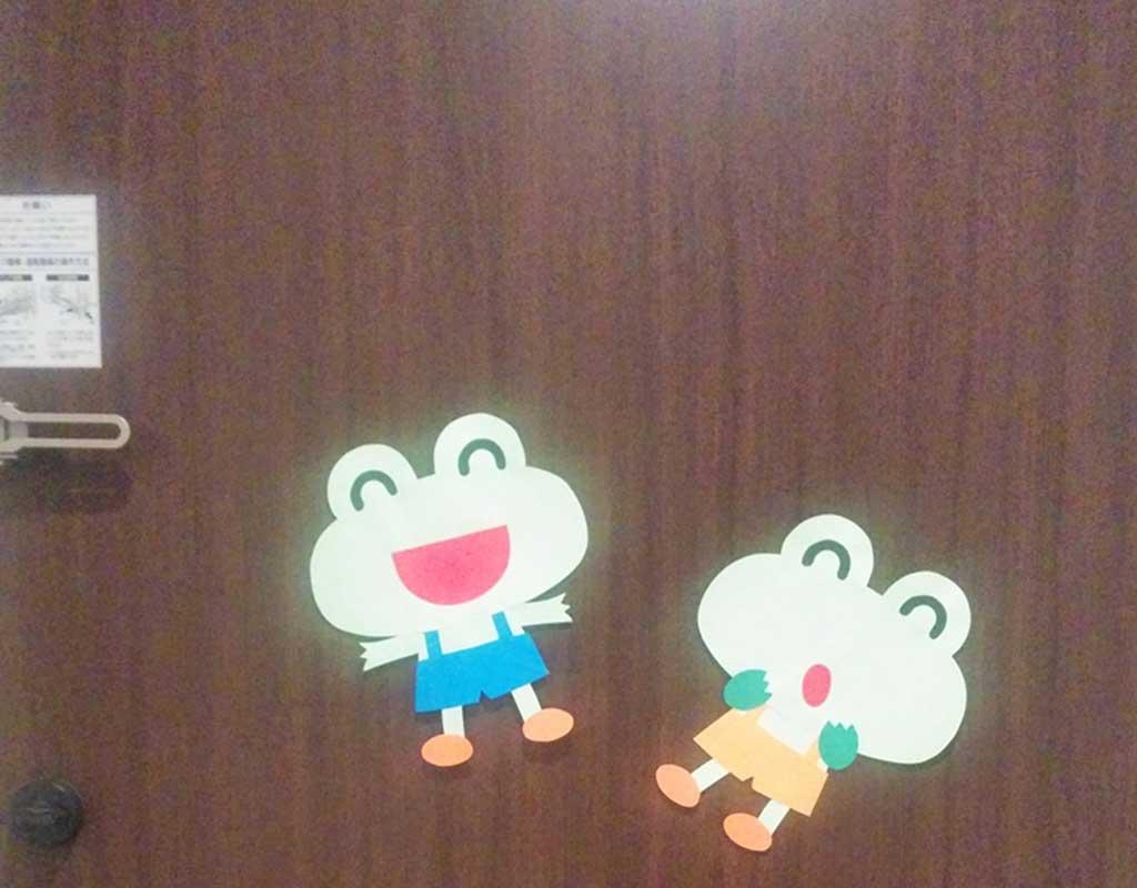 かえるの壁面装飾