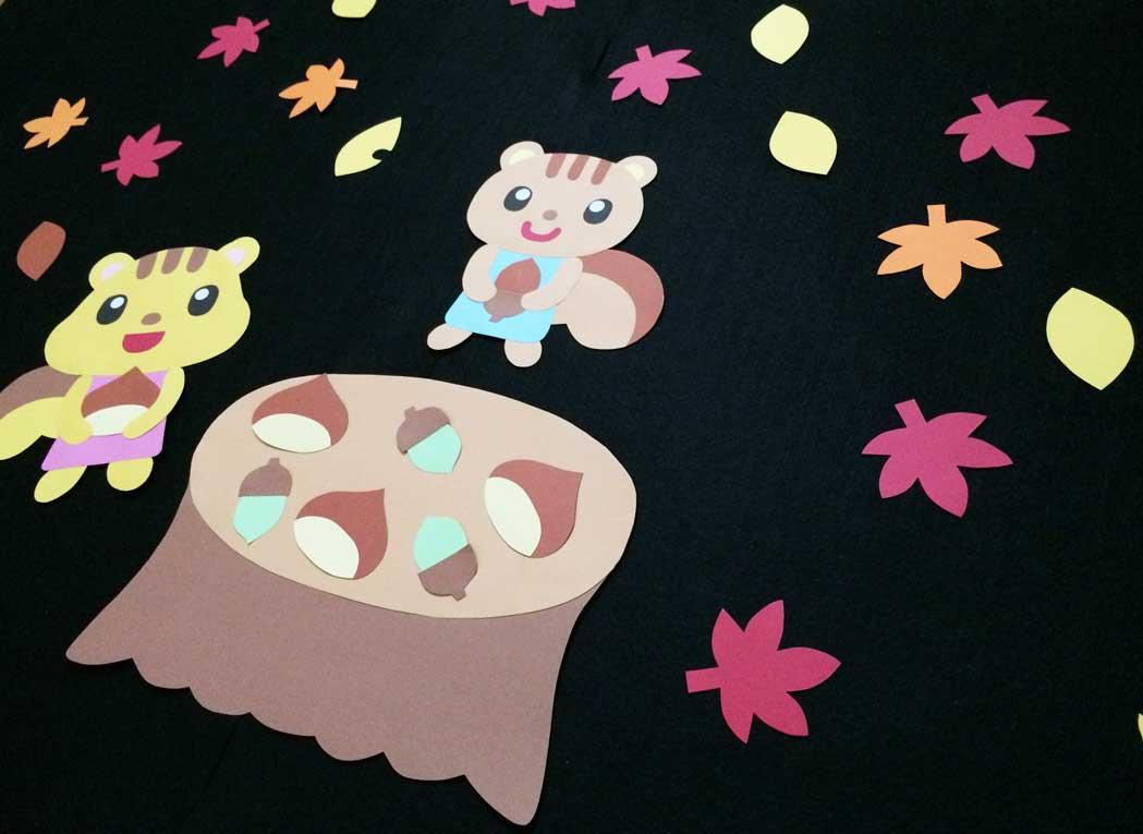 秋の壁面装飾